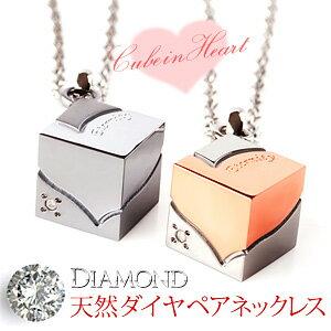 ネックレス ステンレス ダイヤモンド チェーン キューブ ステンレスペアネ