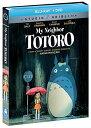楽天ツーアール 楽天市場店送料無料 となりのトトロ 宮崎駿 ジブリの名作 お得なブルーレイ BD&DVD コンボボックス 北米版