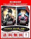 DVD>アニメ>海外アニメ>作品名・は行商品ページ。レビューが多い順(価格帯指定なし)第2位