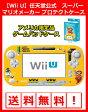 Wii U スーパーマリオメーカー プロテクトケース ゲームパッドカバー 日本未発売 ライセンス商品 送料無料