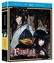 バジリスク 甲賀忍法帖 ブルーレイ DVDセット【Blu-ray】 北米版