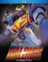 宇宙戦士バルディオス 全34話BOXセット ブルーレイ【Blu-ray】