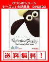 送料無料 ひつじのショーン シーズン1 全話収録 DVD コンプリートBOX 全40話