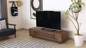 送料無料 TVボード 幅150cm ウォルナット 重厚感 木目