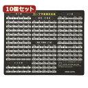 10個セットマウスパッド(ローマ字、大、ブラック) MPD-OP17RL7BKX10