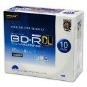 10個セット PREMIUM HIDISC BD-R DL 1回録画 6倍速 50GB 10枚 スリムケース HDVBR50RP10SCX10