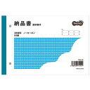 (まとめ) TANOSEE 納品書(請求書付) B6ヨコ型 3枚複写 ノーカーボン 50組 1冊 【×15セット】