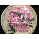 仙台牛 牛肉 A5ランク 【食べ比べセット 3kg】 切り落とし・カルビ・肩ロース・サーロイン 精肉 霜降り【代引不可】