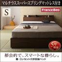 棚付き 宮付き シングルベッド 収納付き シングル ベッド ベット 木製 大容量 収納ベッド コンセント付き ブラウン 茶 General ...