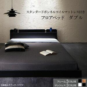 ベッドフレーム マットレス付き ダブルベッド マット