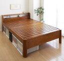 すのこベッド ダブル ベッド ベット フレームのみ 高さ3段階調節 高さ調整 耐荷重600kg 木製ベッド ヘッドボード 宮付き 棚付き コンセ..