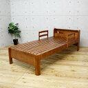 耐荷重700kgクリア 手すり付耐荷重ベッド 3段階高さ調整可能 2口コンセント付 棚付き ベッド ベッドフレーム 木製 すのこ シンプル おしゃれ 北欧