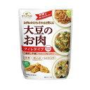 ダイズラボ 大豆のお肉(大豆ミート) フィレタイプ(200g)