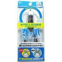 巻き爪用凸刃ニッパーツメキリ KQ2033(1コ入)