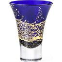江戸硝子 瑠璃玻璃 冷酒杯 LS19617RULM(95mL)