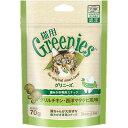 ニュートログリニーズ 猫用 グリルチキン・西洋マタタビ風味(70g)