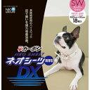 ネオシーツ カーボンDX スーパーワイド 超厚型&炭シート(18枚入)