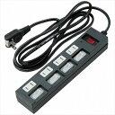 個別集中スイッチ付節電タップ 4個口 2m ブラック Y02BKS452BK(1コ入)