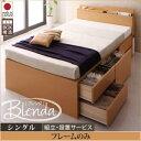 組立設置付き 収納付きベッド シングルベッド 日本製フレームのみ シングルサイズ 木製ベッ