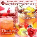 三井酢店の画像3