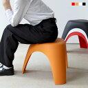 エレファントスツール elephant stool WH BK RD OR リプロダクト ジェネリック 柳宗理 デザイナーズ MTS-138