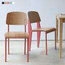 スタンダードチェア 2脚セット リプロダクト Standard chair ジャン・プルーヴェ BK VA DP PG おしゃれ シンプル 北欧 椅子 いす イス テレワーク 在宅勤務 在宅ワーク おしゃれなイス MTS-139