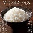 ショッピング無洗米 ≪送料無料≫無洗米ミツボシライス5kg色々な料理にあう使いやすいお米にブレンドしました。