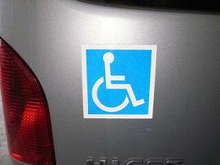 身障者マーク 取り付け例