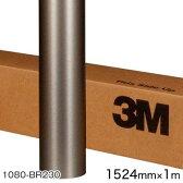 <3M> ラップフィルム1080シリーズ Brushed ブラッシュドチタニウム 1080-BR230 原反巾 1524mm ×1m 【東京23区当日着便指定可(手数料別途)】【あす楽対応】