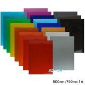 <3M> ラップフィルム1080シリーズ Gloss Metallic グロスメタリック系全19色よりお選び下さい 当店規格品500mm×750mm【1枚】