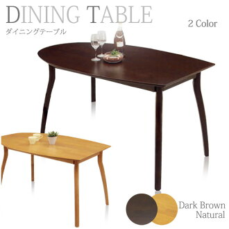 35plus  Rakuten Global Market: 식탁 높이 135cm 원목 식탁 테이블 식탁 ...