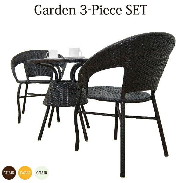 ガラステーブル ガーデンチェア & テーブル 3点セット