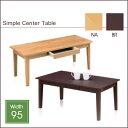 センターテーブル 引き出し付き 引出し付き 送料込み ローテーブル 机 リビングテーブル 机 和室 和風 木製 木 茶 引出し アルダー 限定 激安 %OFF キャット セール SALE おしゃれ