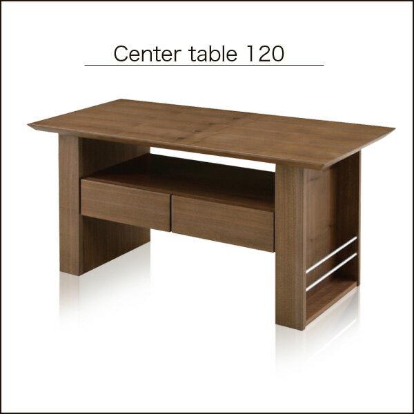 35plus Rakuten Global Market Center Table Living Table
