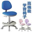 学習チェア 学習椅子 子供用チェア 回転チェア 足置き おし...