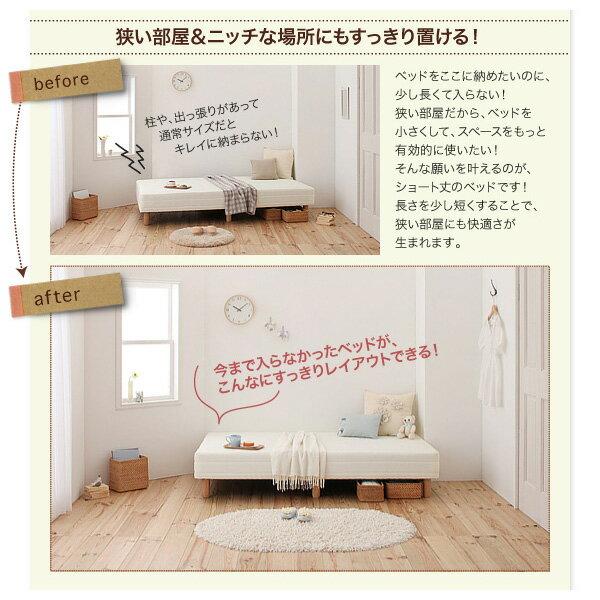 【送料無料】 カバー ベッドカバー 敷きパッド...の紹介画像3