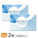 【送料無料】ワンデーアキュビュートゥルーアイ 90枚パック 2箱セット (acuvue true eye)