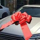 ミツクラビッグリボン30 大型リボン 赤 30インチ 納車 中古車 新車 納車式 プレゼント リボン 新築 引き渡し インスタ映え