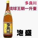 日本酒, 燒酒 - 多良川 一升瓶 30度/1800ml【多良川】【泡盛/沖縄】【贈答】【琉球泡盛_CPN】