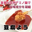 豆腐よう紅白3箱セット【発酵食品】【アミノ酸】【泡盛】【ネコポス送料無料】