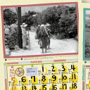 【贈答】2017カレンダー 沖縄 宮古島 池間島【壁掛け】【送料無料】バガンマリズマヌ暦