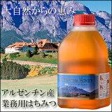 【業務用】アルゼンチン産はちみつ(蜂蜜)2.0kg【純粋蜂蜜】