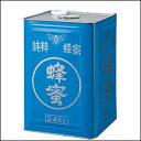 【業務用】中国産アカシアはちみつ(蜂蜜)24kg缶詰(受注生産品)【純粋蜂蜜】