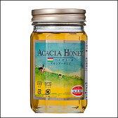 ハンガリー産アカシア蜂蜜450g【純粋蜂蜜】