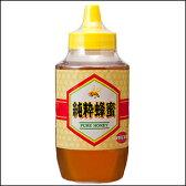 中国産純粋はちみつ(蜂蜜)1kg【ポリ容器】【純粋蜂蜜】