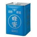業務用 中国産アカシアはちみつ(蜂蜜)24kg缶詰(受注生産品)純粋蜂蜜
