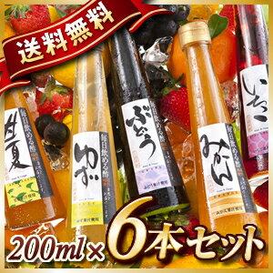 グルメ大賞4度受賞の『毎日飲める酢』&蜂蜜の専門家の厳選はちみつ! 選べる健康セット【送料無料】【贈り物】