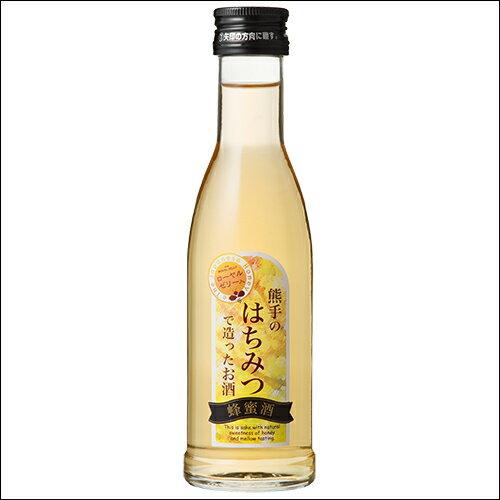 【熊手のはちみつで造ったお酒】蜂蜜酒(ミード)【はちみつ専門店のはちみつ酒】【お試しサイズ】