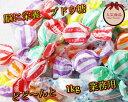 脳の栄養となるブドウ糖を主原料にしたフルーツラムネ 【業務用/くばり菓子/ハロウィン/個包装/ぶどう糖】1kg 約300粒入り