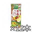 カゴメ 野菜生活100 青森りんごミックス195ml x 12本 (4901306015377h)